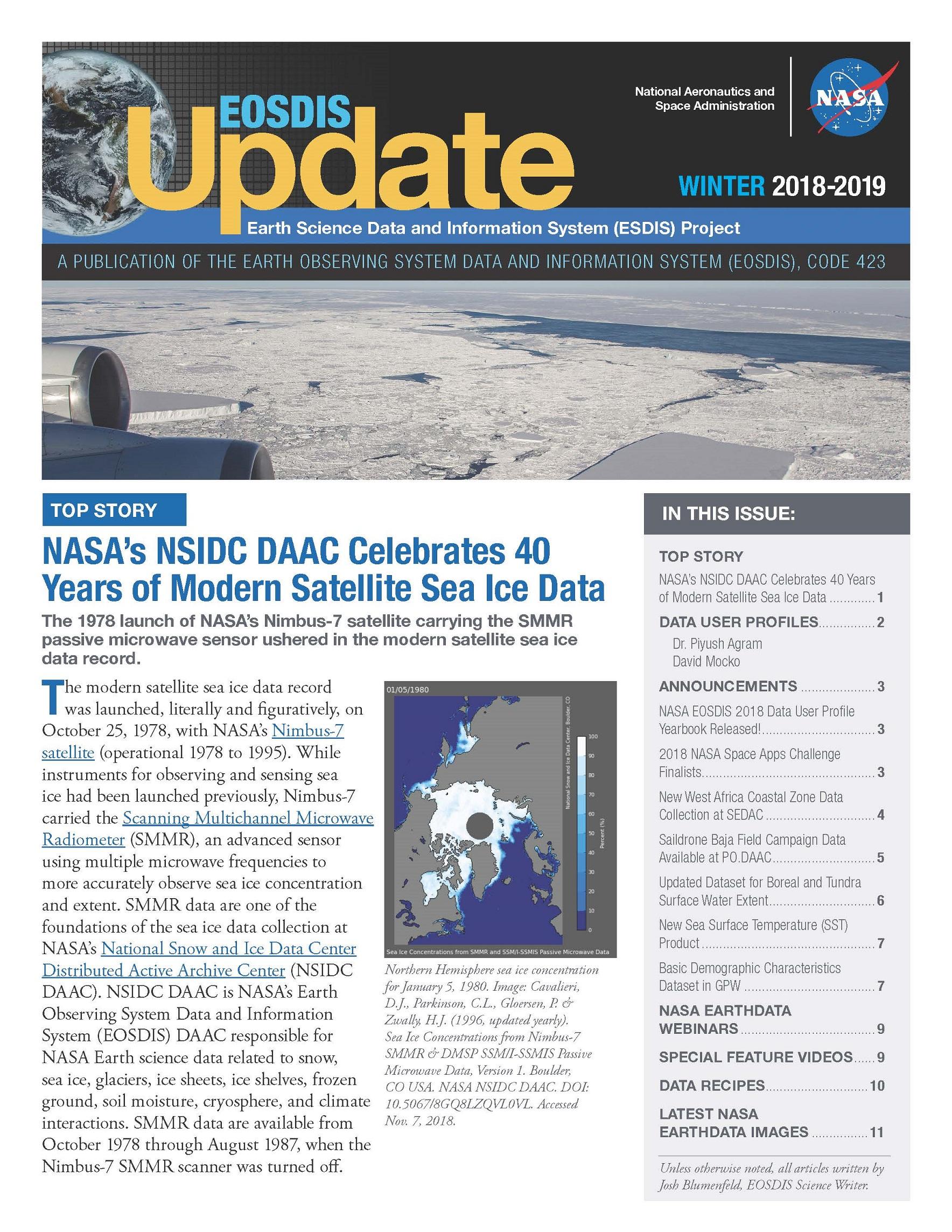 Cover- EOSDIS Update Winter 2018/2019 Image