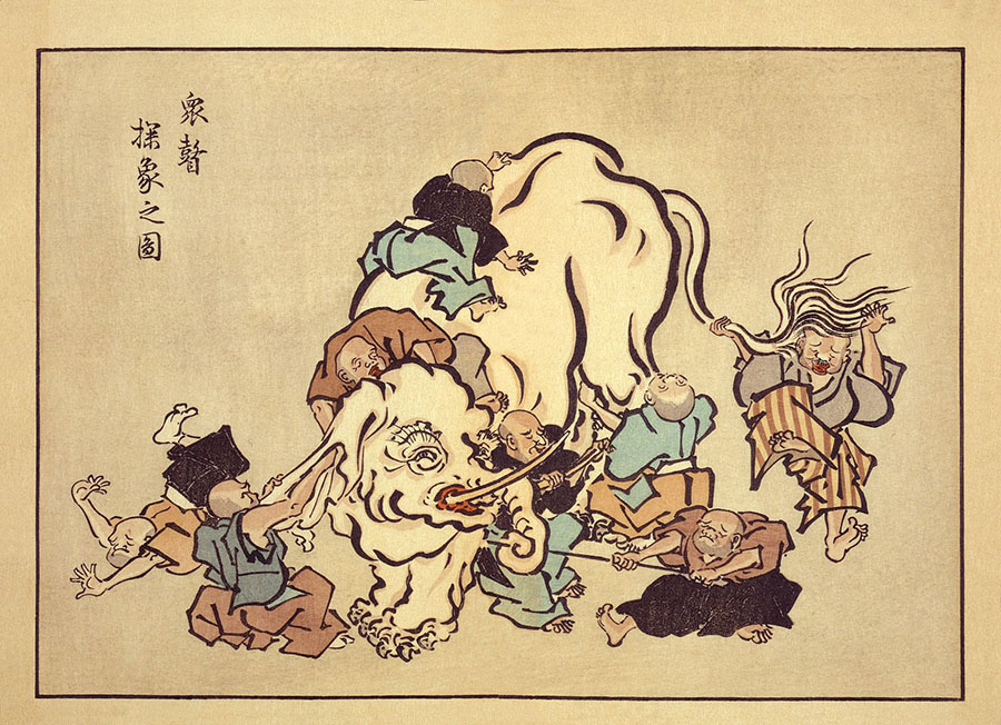 Painting by Hanabusa Itchō of blind monks examining different parts of an elephant.