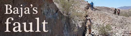 Baja's fault - SOP 2011