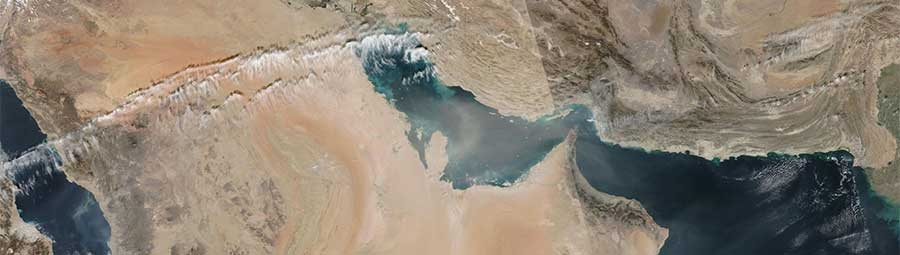 Dust storm Persian gulf 18 Dec 2016 Npp