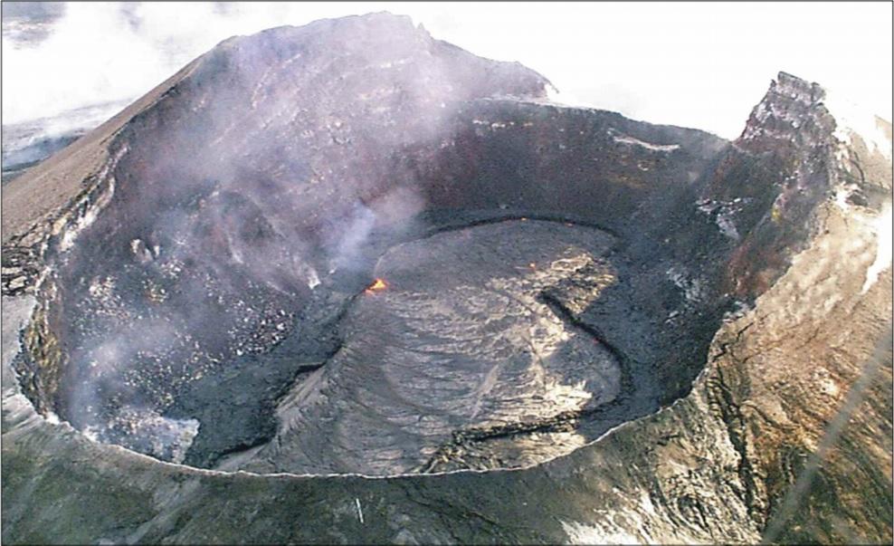 Pu u - O - o crater