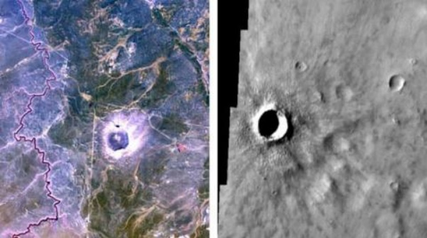 ASTER crater