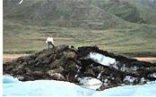 Pingo perennial frost mound