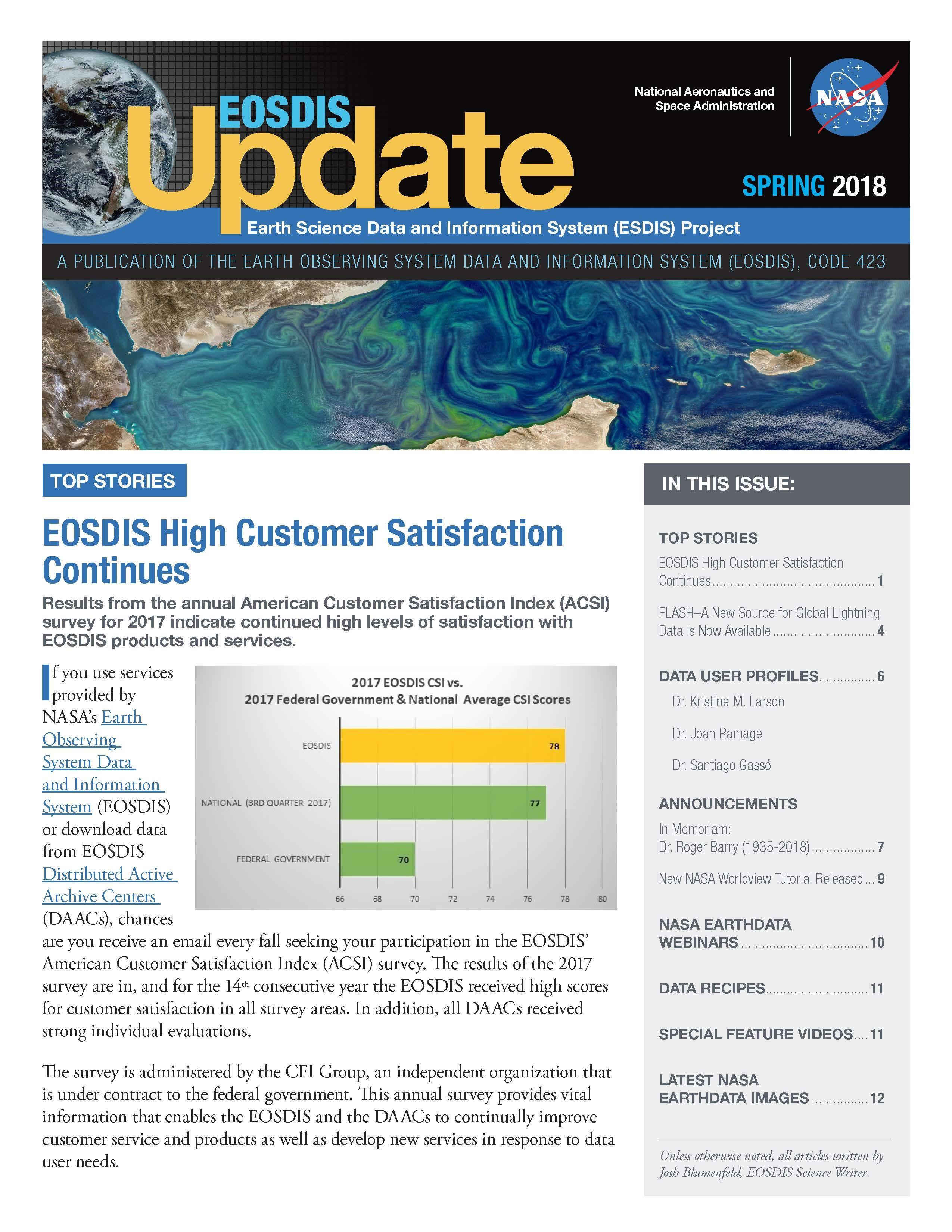 EOSDIS Update- Spring 2018 Newsletter Cover